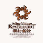四川明村餐饮有限公司