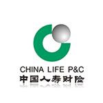 中国人寿财产保险股份有限公司遂宁中心支公司